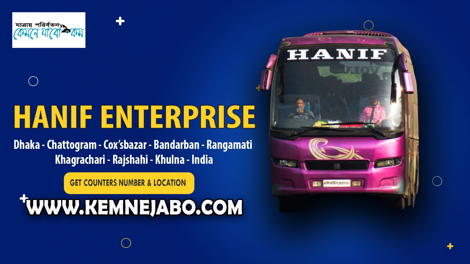 Hanif Enterprise Paribahan All Counters Number, Location, Route ...